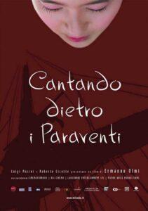 """Plakat von """"Cantando dietro i paraventi"""""""